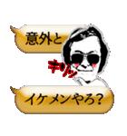 Mr.スダレのおもろいふきだしスタンプ(個別スタンプ:22)