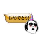 Mr.スダレのおもろいふきだしスタンプ(個別スタンプ:23)