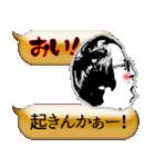Mr.スダレのおもろいふきだしスタンプ(個別スタンプ:25)