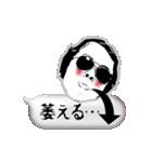 Mr.スダレのおもろいふきだしスタンプ(個別スタンプ:32)