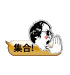 Mr.スダレのおもろいふきだしスタンプ(個別スタンプ:35)