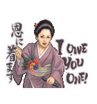 懐かしヤンキー娘(個別スタンプ:02)
