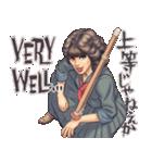 懐かしヤンキー娘(個別スタンプ:07)