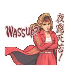 懐かしヤンキー娘(個別スタンプ:12)