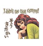 懐かしヤンキー娘(個別スタンプ:14)
