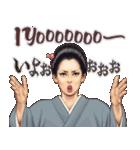 懐かしヤンキー娘(個別スタンプ:35)