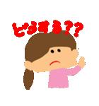 リアクションの女の子3(個別スタンプ:4)