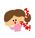 リアクションの女の子3(個別スタンプ:8)