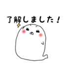ゆるマナティ(個別スタンプ:02)