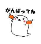 ゆるマナティ(個別スタンプ:04)