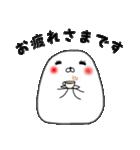 ゆるマナティ(個別スタンプ:05)