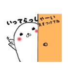 ゆるマナティ(個別スタンプ:09)