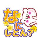 でか文字関西弁(個別スタンプ:2)
