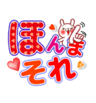でか文字関西弁(個別スタンプ:27)