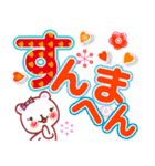 でか文字関西弁(個別スタンプ:29)