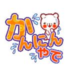 でか文字関西弁(個別スタンプ:30)