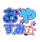 でか文字関西弁(個別スタンプ:40)