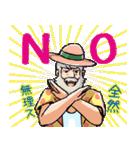 「アルプスの少女ハイジ」ちゃらおんじ編3(個別スタンプ:04)
