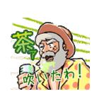 「アルプスの少女ハイジ」ちゃらおんじ編3(個別スタンプ:06)