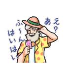 「アルプスの少女ハイジ」ちゃらおんじ編3(個別スタンプ:07)
