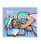 「アルプスの少女ハイジ」ちゃらおんじ編3(個別スタンプ:08)