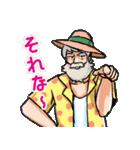 「アルプスの少女ハイジ」ちゃらおんじ編3(個別スタンプ:09)