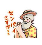 「アルプスの少女ハイジ」ちゃらおんじ編3(個別スタンプ:10)