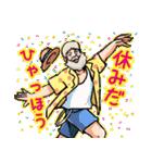 「アルプスの少女ハイジ」ちゃらおんじ編3(個別スタンプ:11)