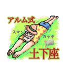 「アルプスの少女ハイジ」ちゃらおんじ編3(個別スタンプ:13)