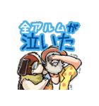 「アルプスの少女ハイジ」ちゃらおんじ編3(個別スタンプ:16)