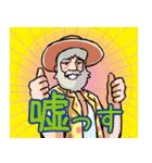 「アルプスの少女ハイジ」ちゃらおんじ編3(個別スタンプ:17)