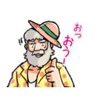 「アルプスの少女ハイジ」ちゃらおんじ編3(個別スタンプ:20)