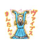 「アルプスの少女ハイジ」ちゃらおんじ編3(個別スタンプ:22)