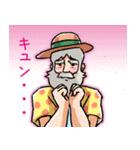 「アルプスの少女ハイジ」ちゃらおんじ編3(個別スタンプ:26)