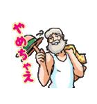 「アルプスの少女ハイジ」ちゃらおんじ編3(個別スタンプ:27)