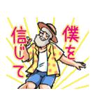 「アルプスの少女ハイジ」ちゃらおんじ編3(個別スタンプ:28)