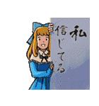 「アルプスの少女ハイジ」ちゃらおんじ編3(個別スタンプ:29)