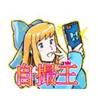 「アルプスの少女ハイジ」ちゃらおんじ編3(個別スタンプ:31)