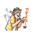「アルプスの少女ハイジ」ちゃらおんじ編3(個別スタンプ:32)