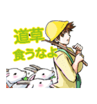 「アルプスの少女ハイジ」ちゃらおんじ編3(個別スタンプ:39)