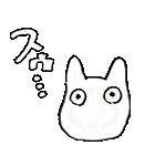 となりのトトロ(個別スタンプ:09)