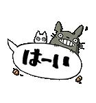 となりのトトロ(個別スタンプ:40)