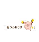 ぶたといっしょ(個別スタンプ:3)