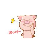 ぶたといっしょ(個別スタンプ:10)