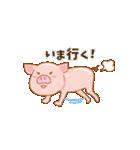 ぶたといっしょ(個別スタンプ:26)