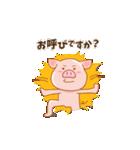 ぶたといっしょ(個別スタンプ:27)
