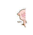 ぶたといっしょ(個別スタンプ:29)