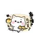 気づかいのできるネコ♪関西弁編(個別スタンプ:03)