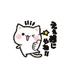 気づかいのできるネコ♪関西弁編(個別スタンプ:04)