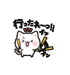気づかいのできるネコ♪関西弁編(個別スタンプ:08)